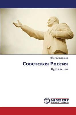 Sovetskaya Rossiya