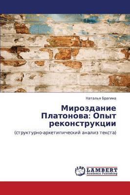 Mirozdanie Platonova: Opyt Rekonstruktsii