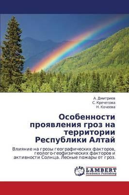Osobennosti Proyavleniya Groz Na Territorii Respubliki Altay