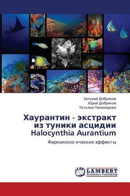 Khaurantin - Ekstrakt Iz Tuniki Astsidii Halocynthia Aurantium