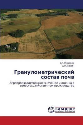 Granulometricheskiy Sostav Pochv