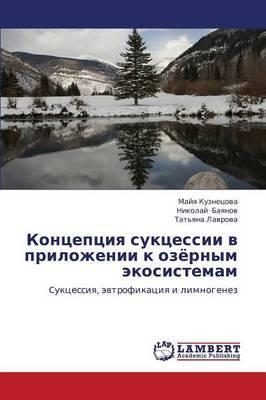 Kontseptsiya Suktsessii V Prilozhenii K Ozyernym Ekosistemam