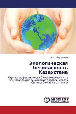 Ekologicheskaya Bezopasnost' Kazakhstana