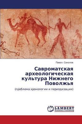 Savromatskaya Arkheologicheskaya Kul'tura Nizhnego Povolzh'ya
