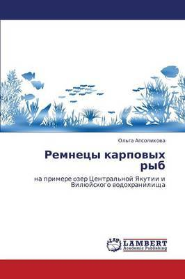 Remnetsy Karpovykh Ryb