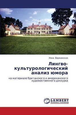Lingvo- Kul'turologicheskiy Analiz Yumora