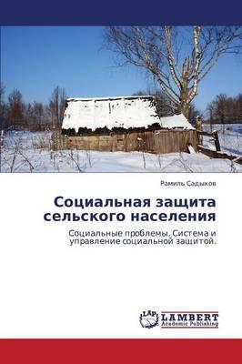 Sotsial'naya Zashchita Sel'skogo Naseleniya