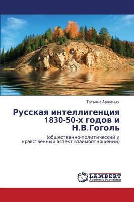 Russkaya Intelligentsiya 1830-50-Kh Godov I N.V.Gogol'