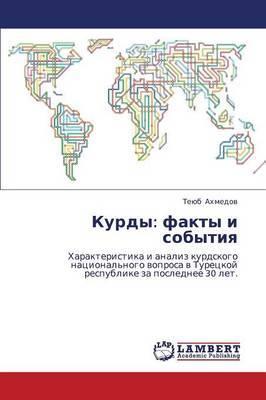 Kurdy: Fakty I Sobytiya