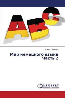 Mir Nemetskogo Yazyka Chast' 2