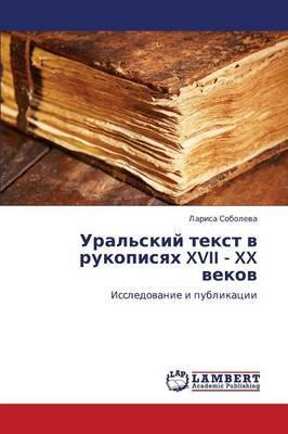 Ural'skiy Tekst V Rukopisyakh XVII - XX Vekov