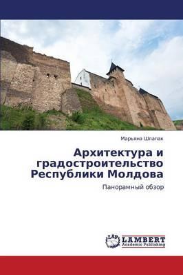 Arkhitektura I Gradostroitel'stvo Respubliki Moldova