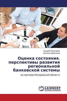 Otsenka Sostoyaniya, Perspektivy Razvitiya Regional'noy Bankovskoy Sistemy
