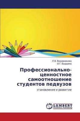 Professional'no-Tsennostnoe Samootnoshenie Studentov Pedvuzov