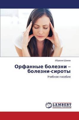 Orfannye Bolezni - Bolezni-Siroty