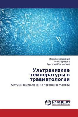 UL'Tranizkie Temperatury V Travmatologii