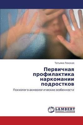 Pervichnaya Profilaktika Narkomanii Podrostkov