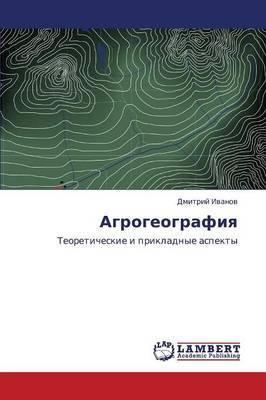 Agrogeografiya