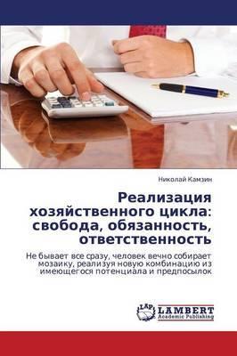 Realizatsiya Khozyaystvennogo Tsikla: Svoboda, Obyazannost', Otvetstvennost'