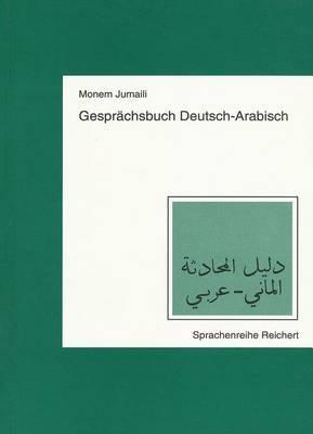 Gesprachsbuch Deutsch-Arabisch