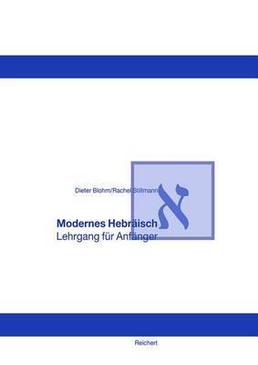 Modernes Hebraisch. Lehrgang Fur Anfanger