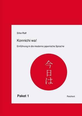 Konnichi Wa! Paket 1: Paket Lehrbuch, Losungen Und CD
