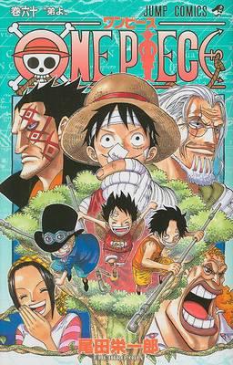 One Piece, Volume 60