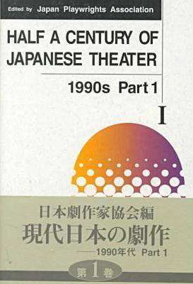Half a Century of Japanese Theater: v.1: 1990s