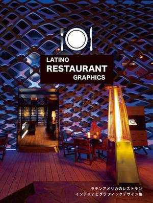 Latino Restaurant Graphics