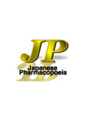 The Japanese pharmacopoeia: Supplement 1