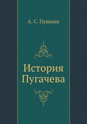History of Pugachev