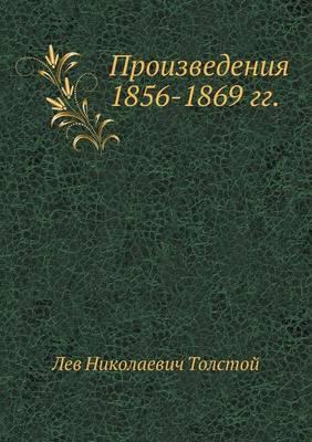Proizvedeniya 1856-1869 Gg.