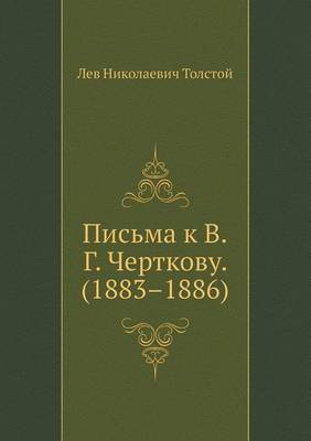 Pis'ma K V.G. Chertkovu. (1883-1886)