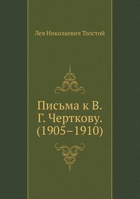 Pis'ma K V.G. Chertkovu. (1905-1910)