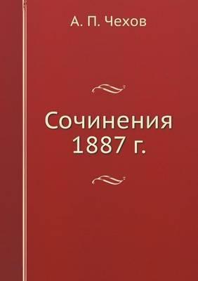 Sochineniya 1887 G.