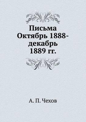 Pis'ma Oktyabr' 1888-Dekabr' 1889 Gg.