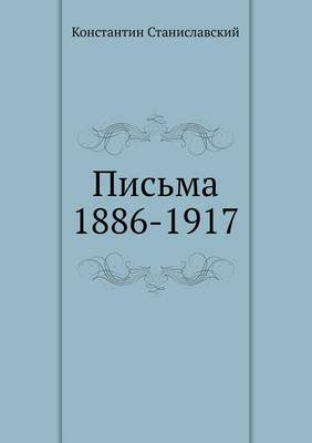 Letters 1886-1917
