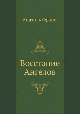 Vosstanie Angelov