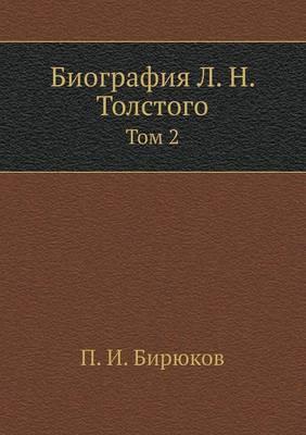Biography of Leo Tolstoy. Volume 2
