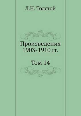Leo Tolstoy. Works. Volume 14. Works 1903-1910 Gg