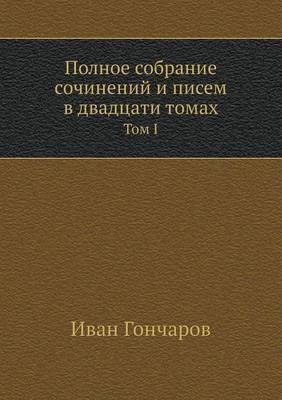 Polnoe Sobranie Sochinenij I Pisem V Dvadtsati Tomah. Tom I.