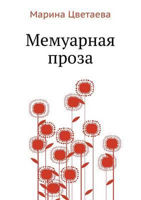 Memuarnaya Proza