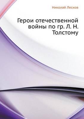 Heroes Patriotic War C. Leo Tolstoy