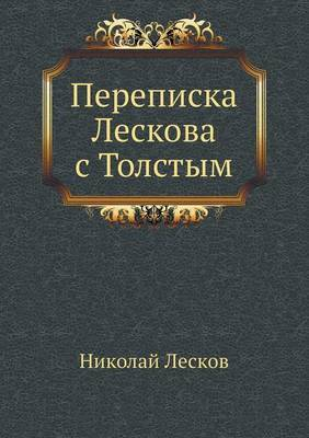 Leskov Correspondence with Tolstoy