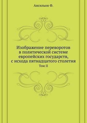 Izobrazhenie Perevorotov V Politicheskoj Sisteme Evropejskih Gosudarstv, S Ishoda Pyatnadtsatogo Stoletiya Tom II