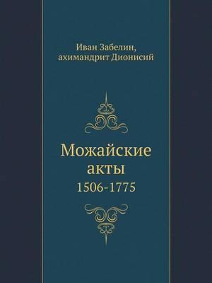 Mozhajskie Akty 1506-1775