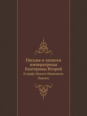 Pis'ma I Zapiski Imperatritsy Ekateriny Vtoroj K Grafu Nikite Ivanovichu Paninu