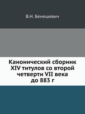 Kanonicheskij Sbornik XIV Titulov So Vtoroj Chetverti VII Veka Do 883 G