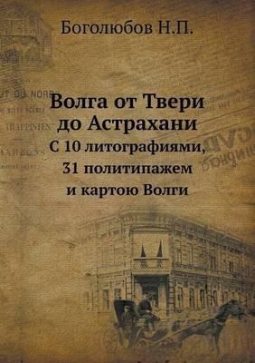 Volga OT Tveri Do Astrahani S 10 Litografiyami, 31 Politipazhem I Kartoyu Volgi
