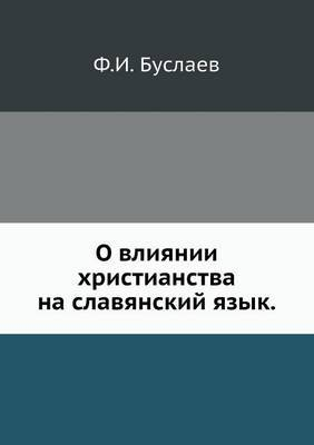 O Vliyanii Hristianstva Na Slavyanskij Yazyk.